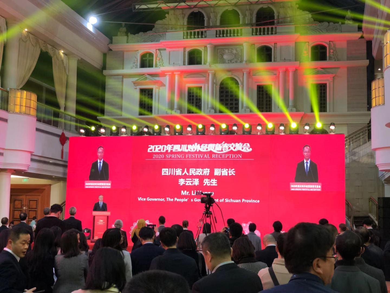 四川省进出口商会受邀出席2020四川对外经贸新春交流会